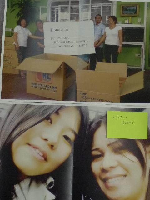 ↑靴を送ってくれてありがとう!というお礼の手紙をフィリピンの団体からいただきました